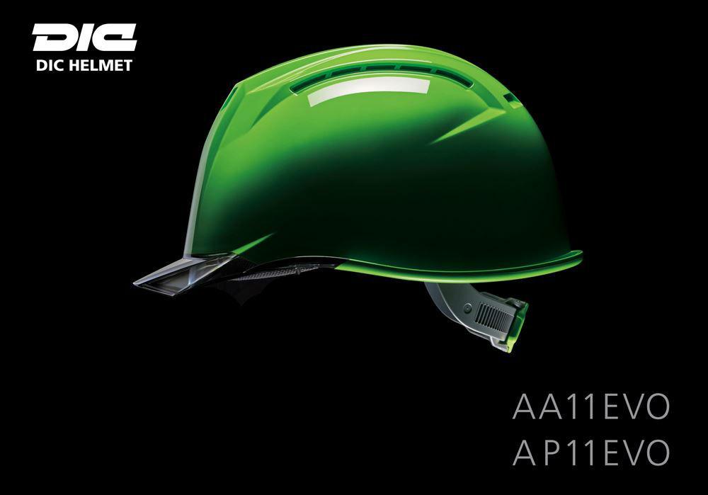 ヘルメット 工事用 作業用 建設用 建築用 現場用 高所用 安全 保護帽