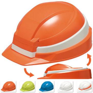 安全でコンパクト!折りたたみ式防災ヘルメット