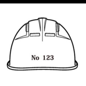 ヘルメット 作業用 工事用 安全 保護帽 名入れ 加工 印刷 プリント ナンバー 番号