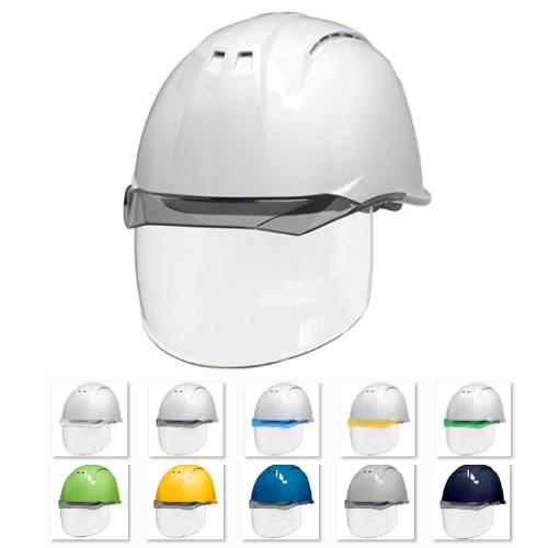 ワイドシールド面付き フェイスシールド 安全ヘルメット 保護帽 DIC AA11-CSW