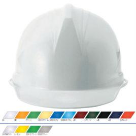 ヘルメット 安全 作業用 工事用 建築用 建設用 保護帽 電気工事対応 進和化学工業 SS-12-T-P式R