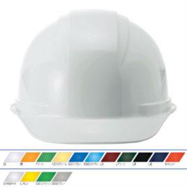 ヘルメット 安全 作業用 工事用 建築用 建設用 保護帽 電気工事対応 進和化学工業 SS-88-1N S-8T-P式R