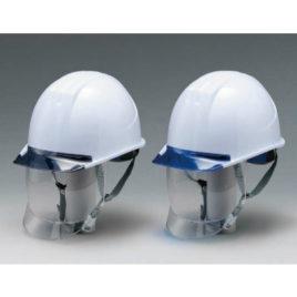 タニザワ ST#162V-SD 大型シールド面付き作業用ヘルメット(通気孔なし/ライナー入り)
