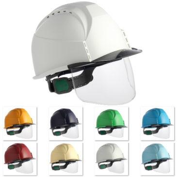 究極! すべてを兼ね備えた作業用ヘルメット!