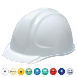 ヘルメット 工事用 作業用 建設用 建築用 現場用 高所用 電気設備工事 安全 保護帽 飛来落下物用 墜落時保護用 国家検定合格品 厚生労働省 DIC GS-55K (SYA-XKP)