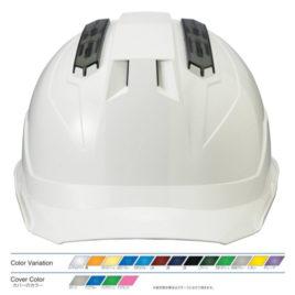 通気孔 開閉 ベンチレーション 安全ヘルメット 作業用ヘルメット 工事用ヘルメット 保護帽 進和化学工業 SS-23V