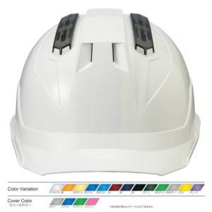 通気孔開閉 安全ヘルメット