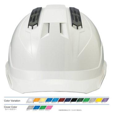 【安全ヘルメットご紹介】通気孔の開閉が自由自在のオールマイティヘルメット!