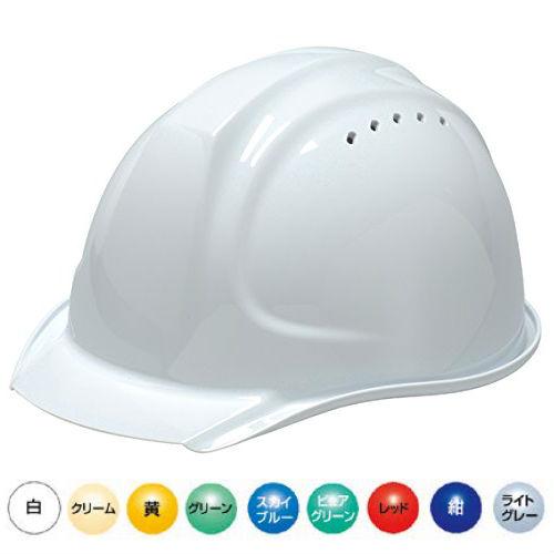 DIC 安全ヘルメット 作業用ヘルメット 保護帽 SYA-XV GS-55VK
