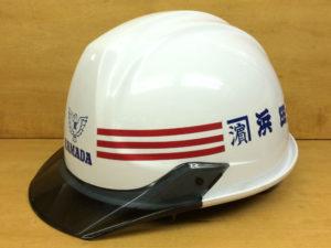 ヘルメット 作業用 工事用 安全 保護帽 名入れ 加工 印刷 プリント 線 テープ ライン加工 5ミリ幅