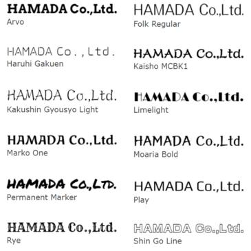 【社名英語編】作業用ヘルメットの名入れ印刷加工