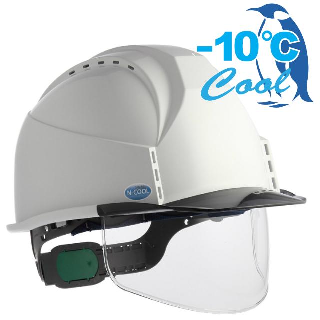 夏 熱中症対策 遮熱 Nクール 大型ワイドシールド フェイスシールド 半透明ひさし クリアバイザー 安全ヘルメット 作業用ヘルメット 保護帽 住ベテクノプラスチック KKC3S-B-NCOOL