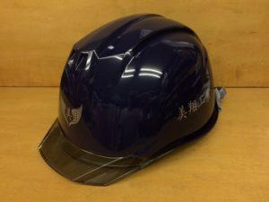 名入れ ヘルメット DIC AA11-CS