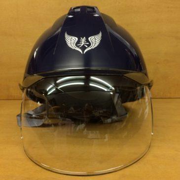 【名入れ加工ご注文】名入れ安全ヘルメット完成品【DIC AA11-CS】
