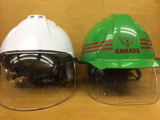 ヘルメット 作業用 工事用 建築用 建設用 安全 保護帽 DIC AA11 SYA ワイド コンパクト フェイスシールド シールド面 比較 大きさ 大きい 小さい 大きめ 小さめ