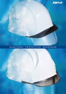 安全ヘルメットメーカーカタログ