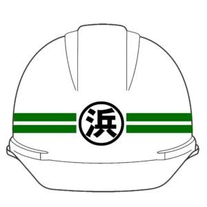 名入れ加工ヘルメット