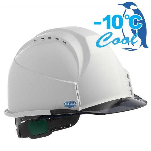 熱中症対策 遮熱 練込み Nクール 透明ひさし クリアバイザー 安全ヘルメット 保護帽 住ベテクノプラスチック KKC3-B