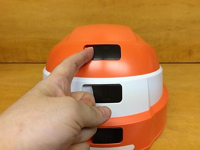DIC 防災ヘルメット IZANO