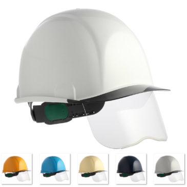 【新商品】住ベ『SAX2S-A』シールド面付き安全ヘルメット(電気用対応)【超薄型エアシート】