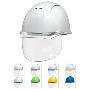 【新商品】DIC『AP11-CSW』シールド面付き安全ヘルメット(通気孔付き)【PC樹脂】