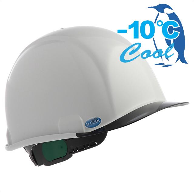 熱中症対策 遮熱 安全ヘルメット 透明バイザー 住ベ 安全ヘルメット 住ベ SAX2-A-NCOOL