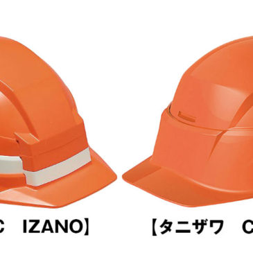 【防災の日スペシャル】IZANOとCurubo 防災ヘルメット対決!【検証】