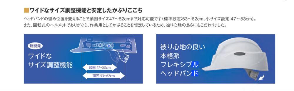タニザワ 携帯防災用ヘルメット Crubo(クルボ)