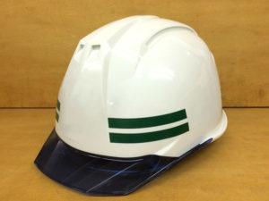 名入れ加工 安全ヘルメット 作業用ヘルメット 工事用ヘルメット 建築用ヘルメット 建設用ヘルメット ライン加工 10ミリ 2本線
