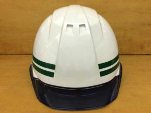 ヘルメット 作業用 工事用 安全 保護帽 名入れ 加工 印刷 プリント 線 テープ ライン加工 10ミリ幅