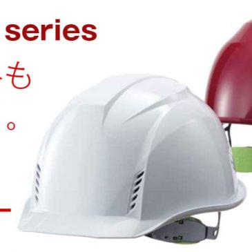 【安全ヘルメット紹介】DIC 軽量シリーズ AA17とAA16【比較】