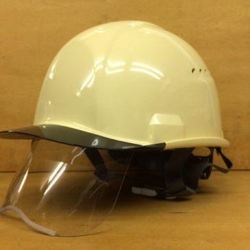 【フォトギャラリー】住べ シールド面付き作業用ヘルメット【SAX2CS-A】
