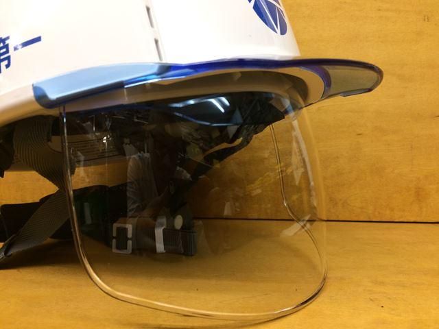 名入れ加工 名前 社名 ロゴマーク 透明ひさし クリアバイザー シールド面付き 安全ヘルメット 住ベテクノプラスチック KKC3S-B 及川建設工業様