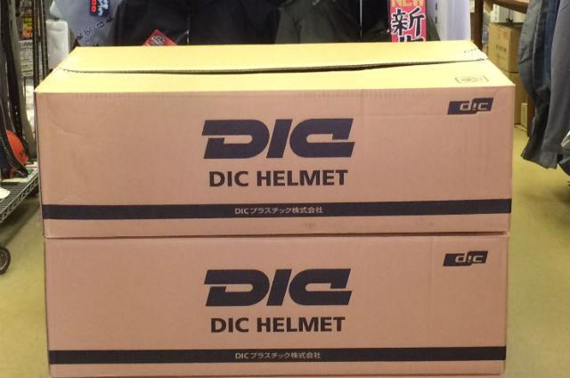 名入れ加工 名前 社名 ロゴマーク 安全ヘルメット 発送