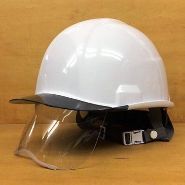 【フォトギャラリー】Nクール遮熱練込みシールド面付き作業用ヘルメット【住べ SAX2S-A-NCOOL 遮熱ホワイト】