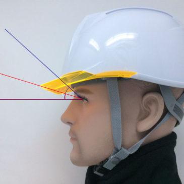 知っておくべき透明ひさしヘルメットの視野の広さ ~2倍に広がる上方視野!~
