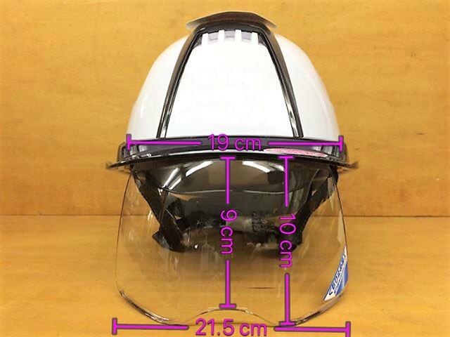 安全ヘルメット 作業用ヘルメット 保護帽 ワイドシールド面 大型シールド面 大型フェイスシールド トーヨーセフティー No.391F
