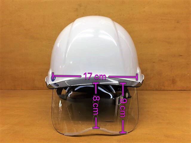 安全ヘルメット 作業用ヘルメット 保護帽 コンパクト 小さめシールド面 フェイスシールド 住ベテクノプラスチック SAX2