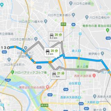埼玉県川口市から工事用ヘルメットの名入れ専門店浜田へお越しになる場合