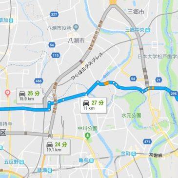 千葉県松戸市から工事用ヘルメットの名入れ専門店浜田へお越しになる場合