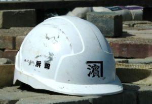 名入れ 印刷 加工 社名 名前 ロゴマーク 安全ヘルメット 作業用ヘルメット 保護帽 名刺 封筒 ステッカー 株式会社 浜田 名入れヘルメット USED