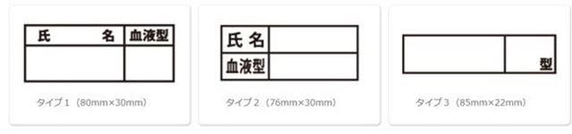 ヘルメット 安全 工事用 作業用 建設用 建築用 保護帽 名入れ 印刷 プリント 加工 会社名 ロゴ マーク 個人名 血液型