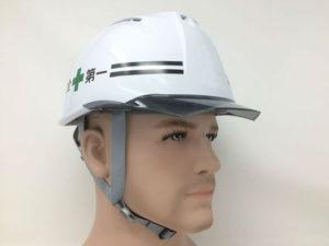 名入れ加工 安全ヘルメット 作業用ヘルメット 工事用ヘルメット 建築用ヘルメット 建設用ヘルメット ライン加工 5ミリ 2本線