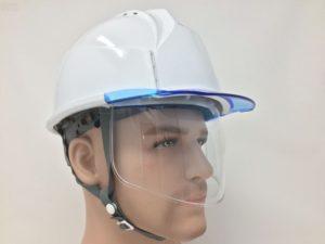 ヘルメット 安全 工事用 作業用 建設用 建築用 保護帽 大型シールド面 フェイスシールド面 住べテクノプラスチック スミハット KKC3S-B