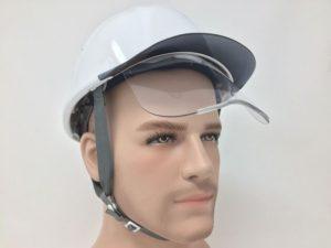 ヘルメット 安全 工事用 作業用 建設用 建築用 保護帽 コンパクト シールド面