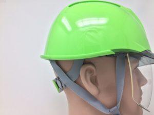 ヘルメット 安全 工事用 作業用 建設用 建築用 保護帽 大きめ ワイド シールド面 フェイスシールド面 DIC AA11EVO-CSW