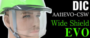 ヘルメット 工事用 作業用 建設用 建築用 現場用 安全 保護帽 大きめ ワイド 広い シールド面 フェイスシールド面 DIC AA11EVO-CSW