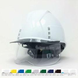 ヘルメット 工事用 作業用 建設用 建築用 現場用 高所用 安全 保護帽 透明ひさし クリアバイザー 小さめ コンパクト シールド面 着脱 通気孔 ヘッドライト対応 スミハット 住べテクノプラスチック KKXCS-A