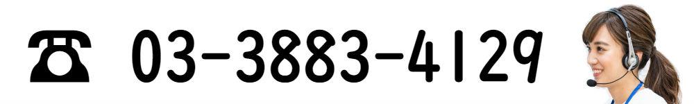 ヘルメット 工事用 作業用 建設用 建築用 現場用 高所用 安全 保護帽 名入れ ネーム 印刷 プリント 加工 名前 会社名 個人名 ロゴ マーク 安全第一 緑十字 血液型 枠 記入欄 ライン 通販 ネット ショッピング 購入 販売 ヤフーショッピング 手順 注文 流れ 電話番号