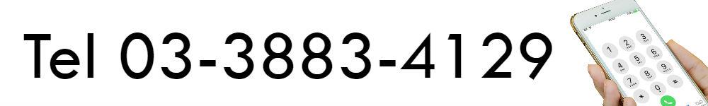 ヘルメット 工事用 作業用 建設用 建築用 現場用 高所用 安全 防災 電気設備工事 保護帽 通販 販売 名入れ ネーム 印刷 プリント 加工 名前 会社名 個人名 ロゴ マーク 安全第一 緑十字 枠 ライン涼しい 夏 サマー 遮熱 熱中症対策 ワイド コンパクト 大きめ 小さめ シールド面 フェイスシールド 透明ひさし クリアバイザー 東京都 足立区 竹の塚 厚生労働省 飛来落下物用 墜落時保護用 国家検定合格品 電話番号 問い合わせ